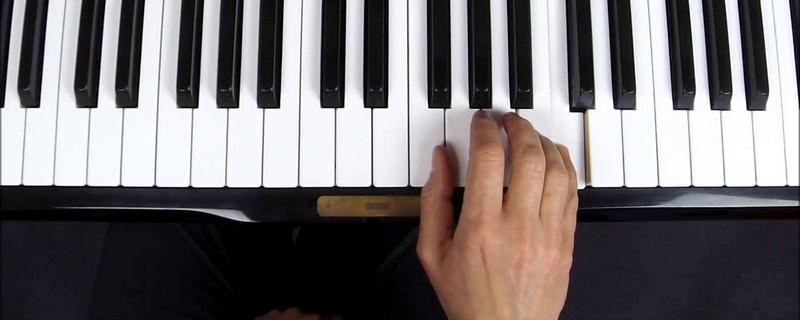 le doigté piano