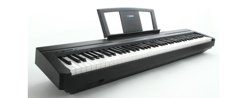 Yamaha P35 clavier