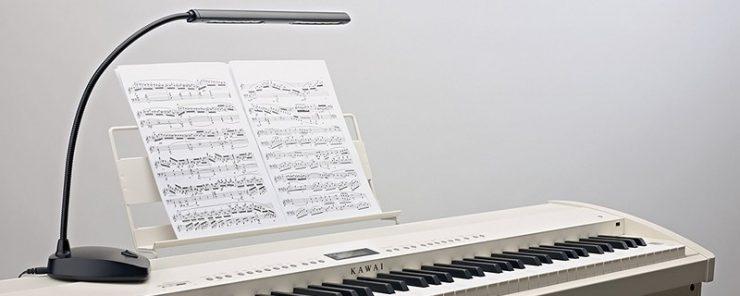 lampe de piano