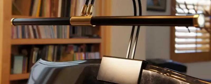 lampe piano led